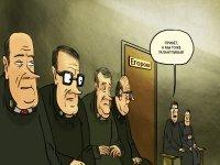 Суды, поощряющие экспорт судебных разбирательств из РФ, и другие события последних дней
