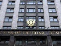 Госдума с подачи Путина сделала глав судов общей юрисдикции практически несменяемыми