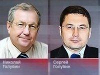 """Судят главу филиала """"Банка Москвы"""", похитившего вместе с адвокатом и двумя юристами 350 млн руб. кредитов"""