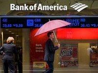Правительство США засудит Bank of America на $1 млрд за мошенничество с ипотечными кредитами
