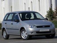 """Суд не стал возвращать """"Лада Центру"""" авто с дефектом отопительного прибора"""