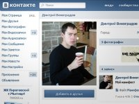 """Прокуратура требует закрыть страницу в соцсети """"Вконтакте"""" юриста Виноградова, застрелившего 6 коллег"""