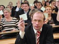 На выборах ректора УрГЮА профессор предпринимательского права одержал победу над конкурентом-теоретиком