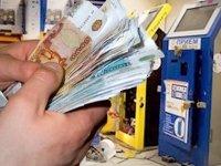 Осужден директор, купивший на похищенные из платежных терминалов 14 млн руб. Audi, Toyota и Nissan