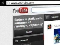 На столичного адвоката возбуждено дело за публикацию на YouTube видеокомпромата на бизнесмена