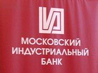 """Топ-менеджер """"Московского индустриального банка"""" осуждена на 5 лет за списание со счетов клиентов 27 млн руб."""