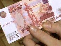 Двое петербургских следователей пытались продать полицейским фальшивую 5-тысячную купюру