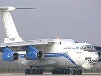 Названа причина падения Ил-76
