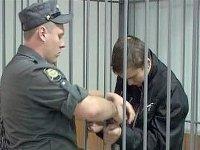 Убийца двух женщин и троих детей в Туле отказался выплатить их близким 105 млн руб.