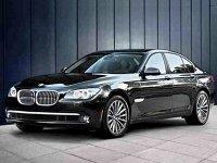 Верховный суд купит два BMW 7-ой серии с телевизором и холодильником за 12 млн руб.