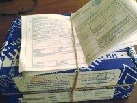 Онлайн-покупки в России смогут доставлять только при предъявлении паспорта