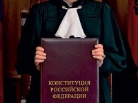 Владимир Путин назначил группу судей в Красноярском крае