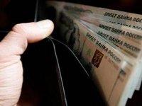 В Думе одобрили штрафы до 100 000 рублей за задержку зарплаты