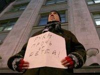 "Детский омбудсмен назвала условия для отмена ""закона Димы Яковлева"""