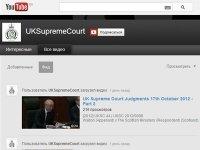Верховный суд Великобритании открыл канал на YouTube