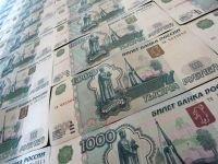 В РФ экстрадирован мошенник, обокравший красноярский соцстрах