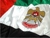 В ОАЭ казнили женщину за убийство американской воспитательницы