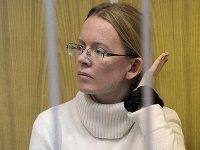 """В особом порядке судят последнюю фигурантку дела """"Оборонсервиса"""", давшую показания на Васильеву"""