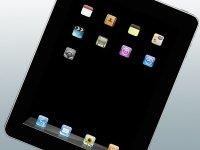 """""""М видео"""" выплатит компенсацию за бракованный Apple iPad mini"""