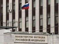 """Минюст отказался раскрыть отчетность НКО, созданной для защиты по """"делу ЮКОСа"""""""