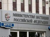"""""""Компромиссный вариант"""": эксперты оценили новый вариант регулирования юррынка"""