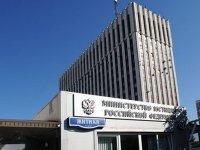 Минюст раскритиковал идею ФСБ засекретить данные ЕГРП, опасаясь ограничения прав на судебную защиту