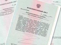 Столичные суды начали осваивать выдачу электронных исполнительных листов