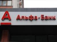 """""""Альфа-Банк"""" не смог доказать невиновность долгого списания средств с карт"""