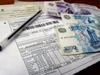 В Туве намерены запретить чиновникам копить долги по ЖКХ