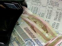 Краевой чиновник платил за услуги ЖКХ из краевого бюджета