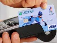 """""""Сбербанк"""" взыскал с наследницы задолженность по кредитной карте"""