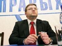 """Следствие считает """"неочевидными"""" преступления Никиты Белых"""