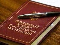 Взяточникам хотят запретить превращение в мошенников