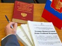 КС РФ по требованию красноярского адвоката забраковал ст. 443 УПК РФ