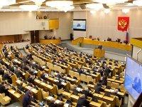 Госдуме предложили бесплатно выдавать электронную выписку из реестра иностранных фирм