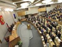 Депутаты согласились лишать своих коллег мандатов за прогулы