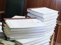 Генпрокуратура создаст единую онлайн-базу уголовно-правовой статистики