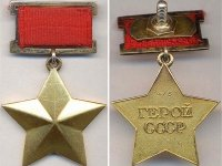 79 лет назад в СССР введена награда за геройский подвиг