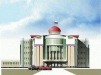 В Красноярске появится новое здание Центрального районного суда
