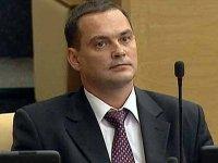 Суд освободил по УДО депутата, пытавшегося продать мандат за 7,5 млн евро