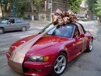 Краевых чиновников могут обязать сообщать о подарках