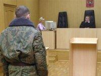 Награжденный орденом и медалью военный ответил перед судом за затянувшийся