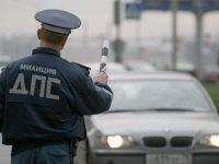 ГИБДД рассчитывает снизить число ДТП запретом в России иностранных водительских прав