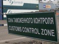 Красноярский бизнесмен подозревается в неуплате 7,3 млн. рублей таможенной