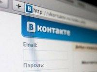 """Суд наказал судебного пристава, разместившую в """"ВКонтакте"""" ролик Навального """"о жуликах и ворах"""""""