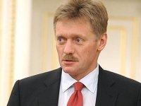 Кремль прокомментировал доклад США о вмешательстве России в президентские выборы