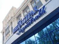 """Суд простил """"Трем блондинкам"""" 130 тыс.руб. за разбитый автомобиль"""