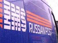 Почта России присоединится к международной системе денежных переводов PosTransfer