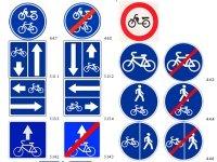 Правительство поправило ПДД в пользу велосипедистов