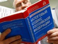 "Бегство от налогов через ""передачу бизнеса"" не одобрили в ВС"